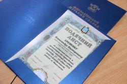 Мэр Сенкевич поблагодарил работника «Ника-Теры» за расчищенные дороги в Корабельном районе